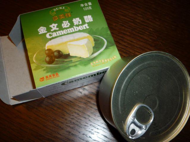 Käse in der Dose